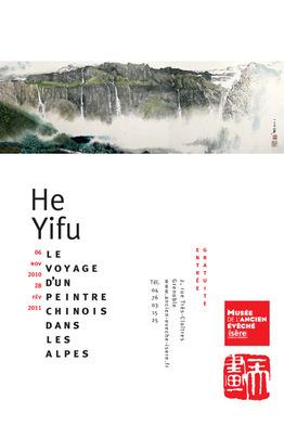 Affiche de l'exposition He Yifu ©