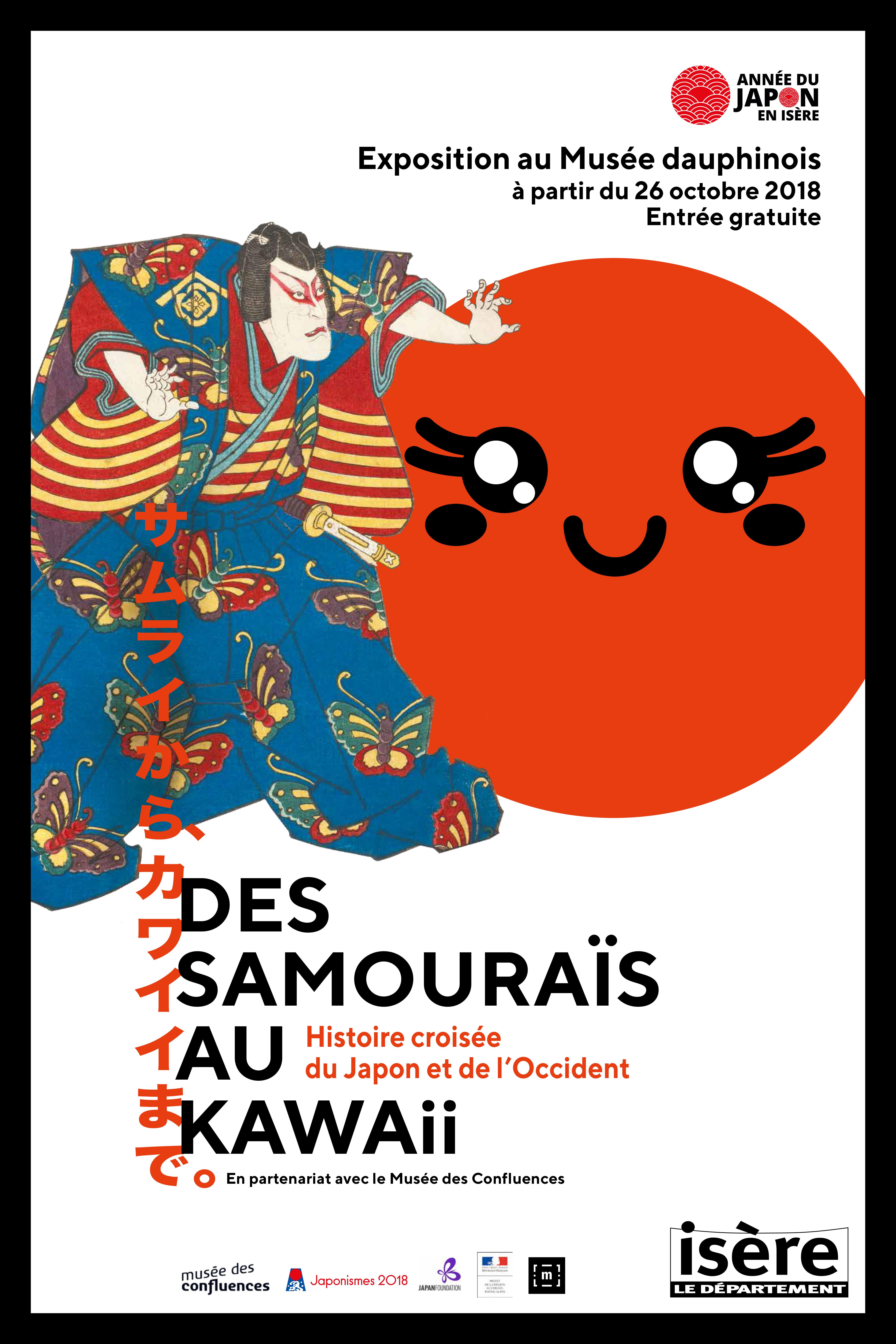 Affiche exposition Des samouraïs au kawaii.