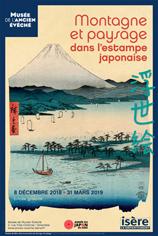 Exposition : Montagne et paysage dans l'estampe japonaise
