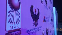 12e Congrès International des Egyptologues